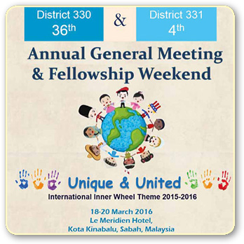 36Th AGM of District 330 & 4th AGM of District 331